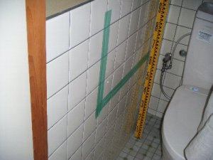 7 工事前 トイレ