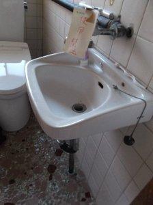 1 排水管が水漏れの為使用できない手洗い