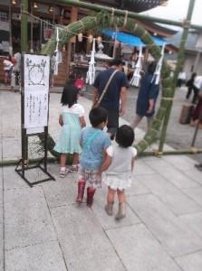 3 甲斐奈神社でお参り