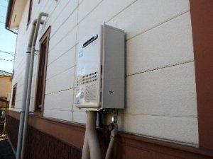 2  工事後 省エネタイプの給湯器に取替えました。