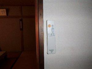 5  スイッチはリモコンになります。