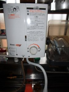1  修理を終えた湯沸器