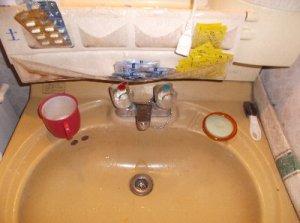 1  工事前 ハンドル水栓