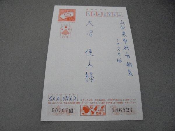DSC09211